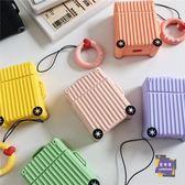 耳機收納包 原創日系行李箱airpods2保護套 蘋果1代無線藍芽耳機防摔硅膠殼潮 7色