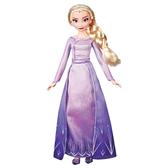 冰雪奇緣2美美換裝公主組
