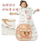兒童睡袋嬰兒睡袋春秋薄款六層紗布寶寶睡袋兒童棉質春夏三防踢被秋冬四季