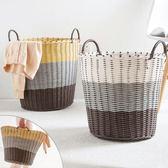 居家家衣服收納筐衣物衣簍洗衣籃浴室收納籃衣收納框衣籃 【好康八九折】