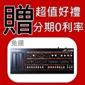 【合成器】【Roland JP-08】【 限量版 迷你經典音源機】   【Sound Module音源/JUPITER-8】