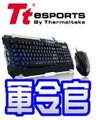 [地瓜球@] 曜越 Tt eSPORTS COMMANDER Combo 軍令官 電競 LED藍光 鍵盤滑鼠組