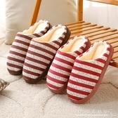 女冬季室內情侶家居家用厚底防滑保暖月子鞋秋冬天拖鞋男冬 水晶鞋坊