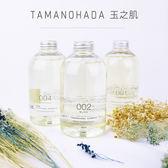 日本 TAMANOHADA 玉之肌 洗髮精 540ml【櫻桃飾品】【29457】