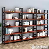 現代簡約置物架鐵藝多層落地收納儲物架家用書房書架鋼木展示貨架『向日葵生活館』
