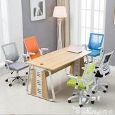 辦公椅電腦椅家用會議辦公椅升降轉椅職員學習麻將座椅人體工學靠背椅子 非凡小鋪LX