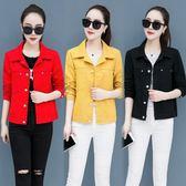 (工廠直銷不退換)新款韓系BF原宿風牛仔外套女百搭學生上衣長袖彩色夾克D8298#ZM-3FC046韓依戀