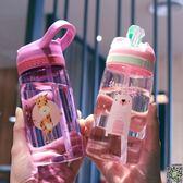 水杯 創意便攜兒童水杯小學生可愛吸管杯女卡通耐熱防摔塑料杯密封杯子 多款
