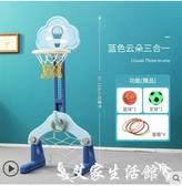 兒童籃球架可升降室內寶寶玩具球1-2-3-6周歲男孩家用投籃框架子 艾家 LX