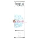 freeplus 溫和淨潤皂霜 100g...