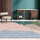 日式地毯客廳茶幾毯家用可擦洗臥室簡約北歐輕奢大地墊【聚寶屋】
