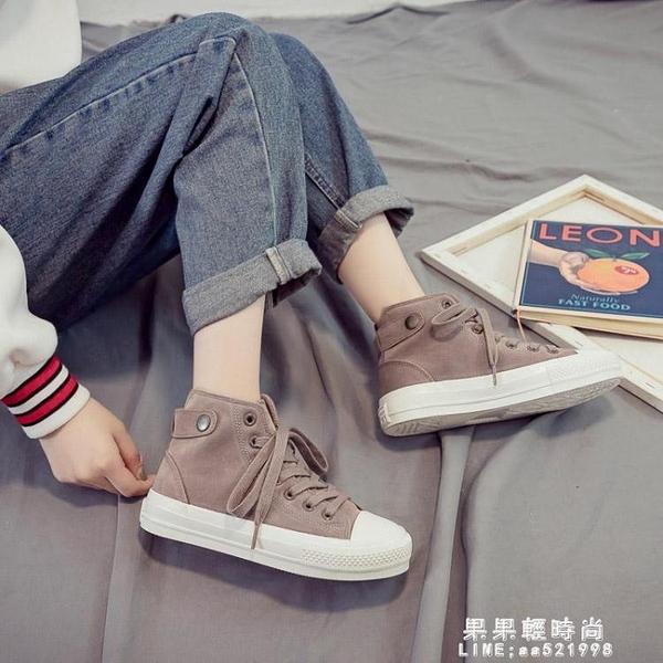 2020新款棉鞋女鞋冬季保暖加絨帆布鞋學生韓版百搭高筒鞋鞋子【果果新品】