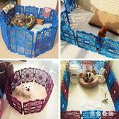 寵物圍欄狗狗柵欄泰迪狗籠子用品室內兔子小型犬隔離門魔片籠塑料LXY2102【黑色妹妹】