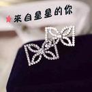 925純銀針星星蝴蝶鋯石耳環 (0332)