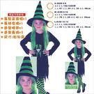 【長髮巫婆五件組-蘋果綠】 萬聖節聖誕節服裝造型服化妝舞會派對表演服道具服