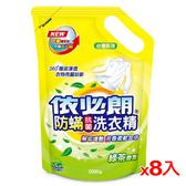 依必朗防蹣洗衣精補充包-綠茶香氛2000ML*8/  箱【愛買】