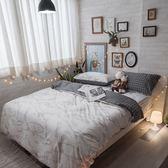 白大理石  Q1雙人加大床包三件組  100%精梳棉  台灣製 棉床本舖
