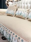 沙發墊夏季夏天款歐式防滑高檔奢華套客廳涼席墊冰絲沙發墊套
