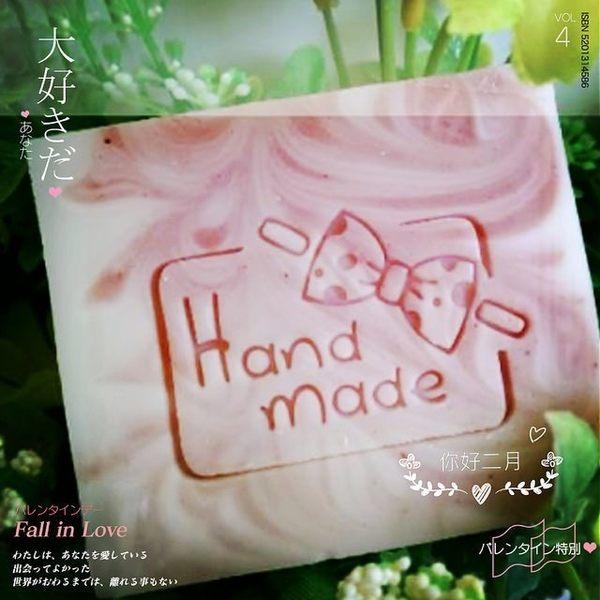 心動小羊^^禮物蝴蝶結手工皂DIY材料 工具 手工皂皂章 皂印 皂章 圖案章新版5*3.8CM