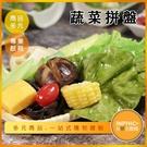 INPHIC-蔬菜拼盤模型 韓式拼盤 蔬菜拼盤 韓式烤肉菜盤 -IMFD003104B