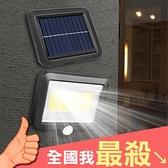 LED燈 太陽能燈 投射燈 人體感應燈 自動感應燈 樓梯燈 玄關燈 感應照明燈【N396】米菈生活館