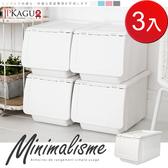 JP Kagu 日系可堆疊直取收納箱/收納櫃26L(3入)冷灰色