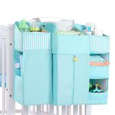 嬰兒床掛袋 加大款 多夾層 嬰兒床 置物掛袋 尿布收納包 嬰兒床收納袋 側掛袋 DX2401