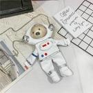 玩偶包 太空宇航員小熊包包2021新款網紅卡通兒童包包可愛玩偶側背斜背包