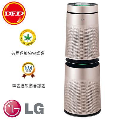 LG 樂金 PuriCare™ 360° AS951DPT0 空氣清淨機 清淨循環扇 抗敏HEPA濾網 wifi遠控 抗菌保護濾網 公司貨