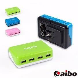 商檢合格 aibo AC轉USB 4孔 方塊充電器 6A 旅充 電源供應器 LED指示燈 平板/手機/MP3/行動電源