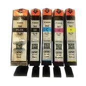 【五色組 不拆賣】CANON PGI-780 +CLI-781 原廠墨水匣 裸裝 TS8170 TS8270 TR8570 TS9570 TS707