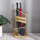 雨傘架 雨傘架創意收納家用大堂商用雨傘桶進門口放傘置物架神器LOGO