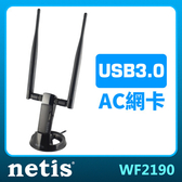 [富廉網] 【netis】WF2190 AC1200 高速網卡