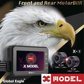 現貨 送64G卡 響尾蛇X3 X-MODEL 機車用行車記錄器/紀錄器/前後1080P/WIFI/防水防塵/156度廣角/SONY鏡頭