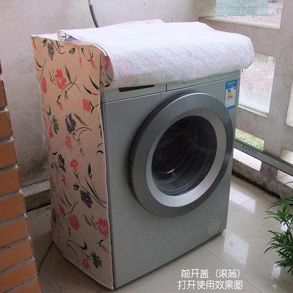 【繽紛滾筒洗衣機套LA040】NO135洗衣機防水防塵套【八八八】e網購