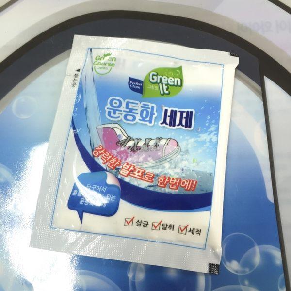 韓國 Green Course 洗鞋粉 便利洗鞋(單包)25g【Miss.Sugar】【P000067】
