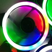 雙光圈12CM機箱風扇水冷C散熱4針溫控pwm日食RGB主板AURA同步【免運+滿千折百】