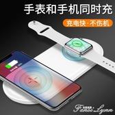 蘋果手錶apple watch4/3/2/1代充電器線iwatch無線底座磁力series 范思蓮恩