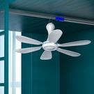 充電吊扇 艾美特小吊扇宿舍床上大風力靜音USB可調速遙控定時迷你風扇FF06 快速出貨