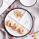 陶瓷餐盤 分格盤家用早餐盤三格盤一人食分餐盤餐具【雲木雜貨】