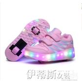 暴走鞋女童暴走鞋雙輪男童溜冰鞋成人輪子鞋兒童輪滑鞋男學生充電變形鞋 春季特賣