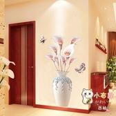 壁貼壁貼墻紙立體創意墻壁墻紙客廳背景墻房間裝飾品貼紙臥室墻貼畫xw 【八折搶購】