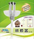《新潮流》拆燈換燈爪燈器 ( 附3M伸縮桿)換燈泡工具 抓燈泡器 拆燈 卸燈