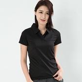 女款排汗POLO衫  CoolMax 吸濕快乾 機能涼感 舒適運動 黑色