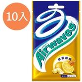 Airwaves 蜂蜜檸檬 無糖口香糖 28g (10包)/盒