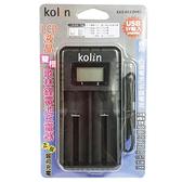 歌林 LCD鋰電池充電器(雙槽)【愛買】