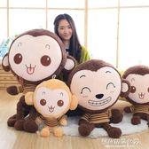 毛衣猴子公仔可愛布娃娃兒童毛絨玩具大號抱枕玩偶【蘇荷精品女裝】igo