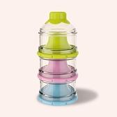 嬰兒奶粉盒便攜新生兒寶寶用品大容量奶粉格 童趣潮品