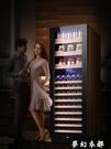 尊堡 BJ-508D 智慧恒溫酒櫃壓縮機紅酒櫃冰吧雙溫風冷茶葉冷藏櫃 雙十二全館免運