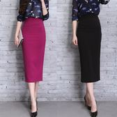 窄裙 正韓修身OL職業高腰一步裙包臀裙后開叉長裙